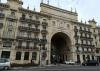 La Banca di Santander